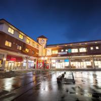 Zao Center Plaza