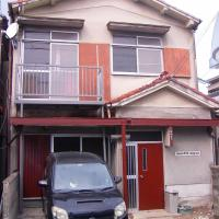 House of the Rising Sun / Vacation STAY 1126