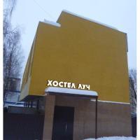 Luch Hostel