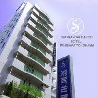 湘南台第一ホテル藤沢横浜
