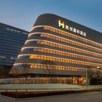 Hyatt Place Beijing Daxing