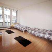 City Apartment Hanau