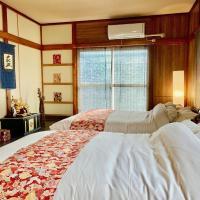 MAX 10 People LARGE 2 Bedroom Skytree HOUSE
