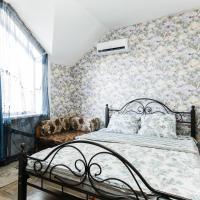 Guest House U Priboya