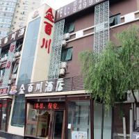 Jinbaichuan Hotel
