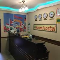 Arm Hostel