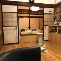 七濱町旅行者碼頭旅館