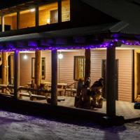 Guest House Sakhalin