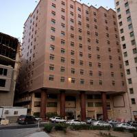 Dar Al Eiman Al Sud Hotel