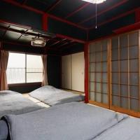 横浜 栄町 Ninja House #JA1