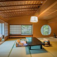 Atami-so / Vacation STAY 14718