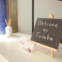 Guest house FUTABA