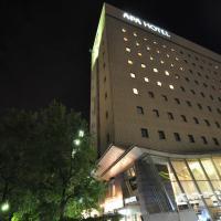 APA Hotel Ogaki Ekimae