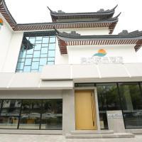Chengfeng Zhenpin Hotel