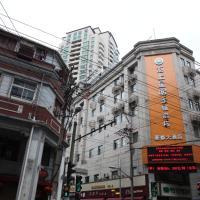 Hao Du Hotel Shanghai