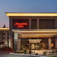 Hampton Inn - Portland/Clackamas