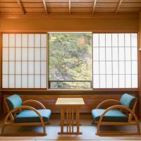 Atami-so / Vacation STAY 14760