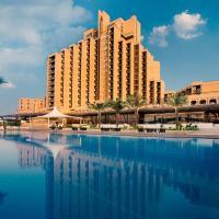 Babylon Rotana Hotel
