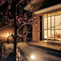 Kyomachiya- Inari Sou
