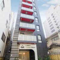 Shinsaibashi-Higashi Crystal Hotel