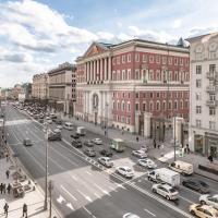 HB Red Square Apartments - Tverskaya 8