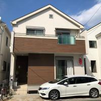 Tokyo Toneri Garden House-Stay