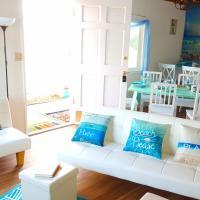 Oceano: Short walk to beach, 4 br, 2 bath, private house! Across street from park & pond