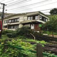 Hakone Kaminoyu