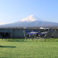 Fuji Guest House Ao