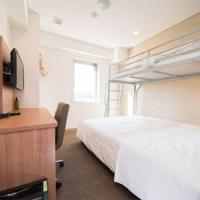 Iwaki - Hotel / Vacation STAY 22988
