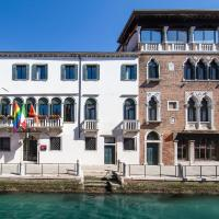 Axel Hotel Venezia - Adults Only