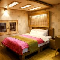 Hanok Hotel