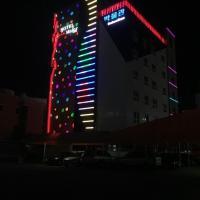 메이저 호텔