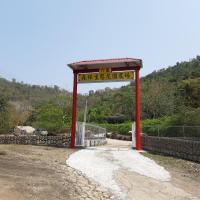 Liugui Forest Garden Farm