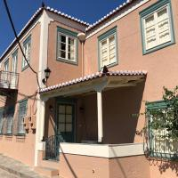 PALIO LIMANI HOUSE