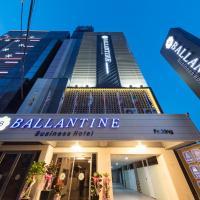 Ballantine Hotel