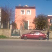 rena family house