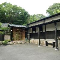 Hoshifuru-yado Seian