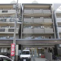 Impact Hirose 2