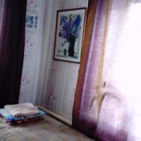 Гостевые комнаты от Камило.