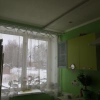 Apartments on Perenka 99
