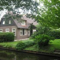 De Zuiderhof