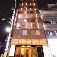 Dotonbori Shinsaibashi Hotel