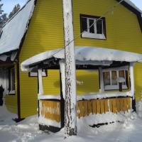 Гостевой дом Горячинск