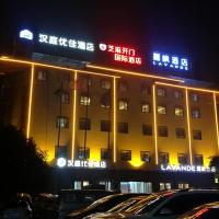 Lavande Hotel Guilin Elephant Trunk Hill
