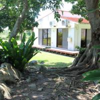 Vacation Stay in Sesoko Island