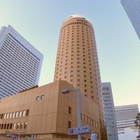 Osaka Dai-ichi Hotel