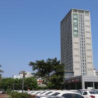 Hotel Luckyever Haikou Nanhai Avenue Branch