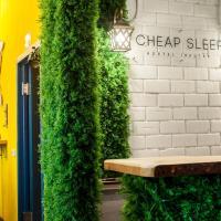 Hostel Cheap Sleep