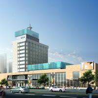 Yantai Yu Huang Ding Hotel